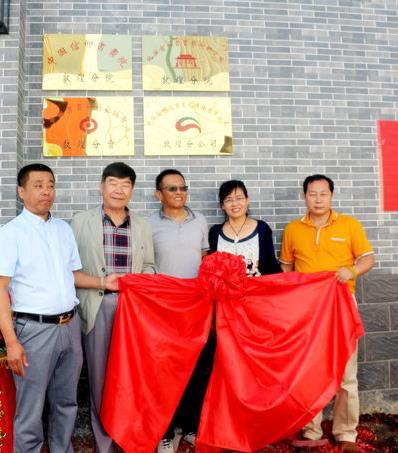 北京宣和书画艺术研究院敦煌分院正式成立
