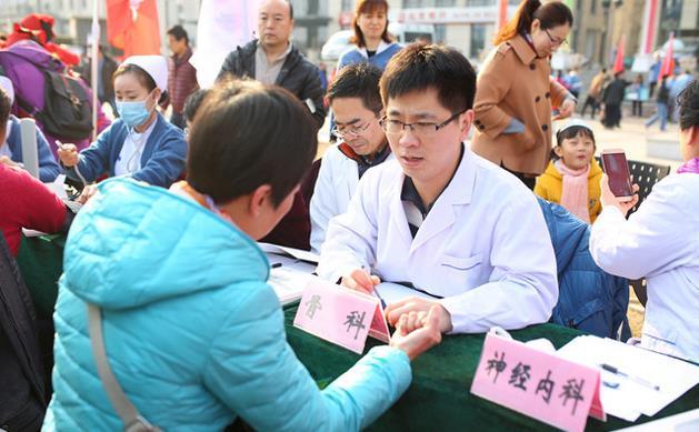北京燕山地区举办2017年学雷锋志愿服务推动月活动