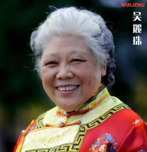 宣和艺术院会员推荐――著名画家吴丽珠