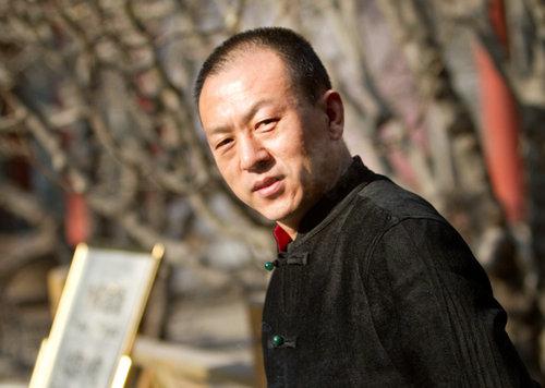 宣和艺术院会员推荐:书法家刘俊