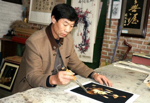 宣和艺术院会员推荐:刘国对