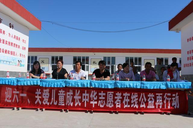 河北宣化迎六一、关爱儿童成长中华志愿者在线公益再行动