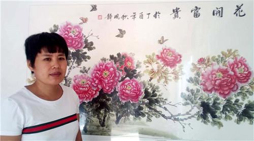 宣和推荐:画家殷凤静