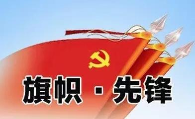 张家口市42名好支书名单公布,赤城县2名村书记上榜!