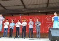 河北宣化五州行车队爱心公益启动仪式