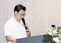 逸淡涵远――郭宝君 姚震西中国画作品邀请展在京开幕