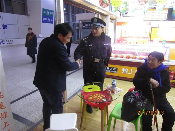 唐山铁警热心为民 主动救助走失老人