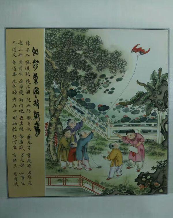 侯玉兰应邀参加纪念聂荣臻诞辰118周年书画笔会