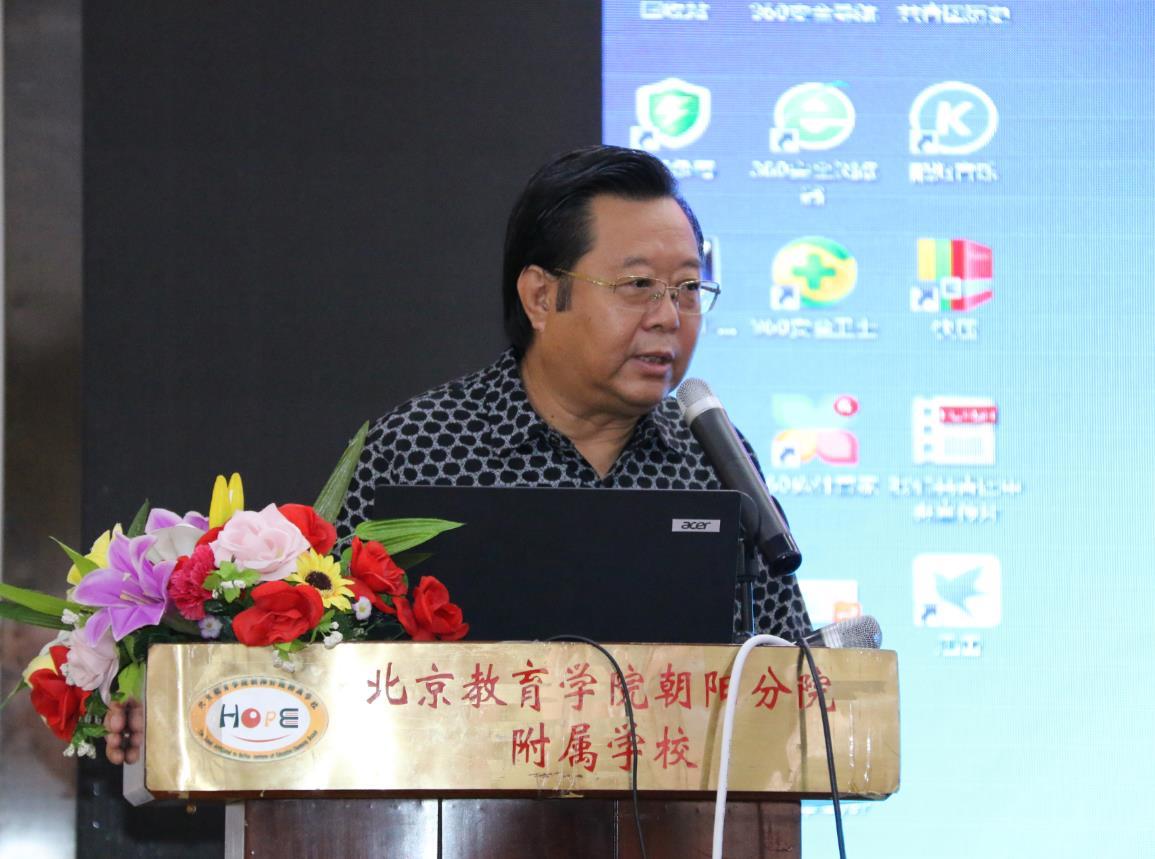 刘存惠写意花鸟画高研班开学典礼在北京举行