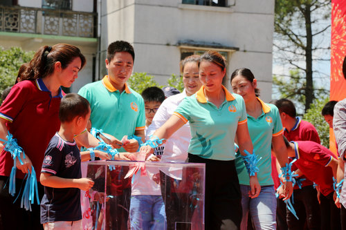 东莞展能志愿者援建良坊中小学落成典礼隆重举行