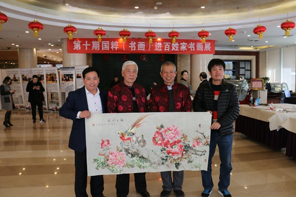第十期国粹(书画)进百姓家书画展在紫玉饭店举行