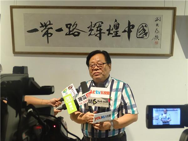 环球文化艺术网副主编、宣和艺术院秘书长杨东亮采访系列(三十九)