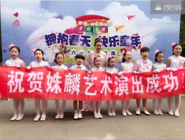 """时代月刊:姝麟艺术学校""""最具人气学员""""奖评选活动揭晓"""