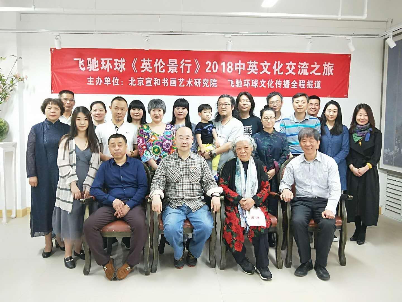 飞驰环球(北京)文化传播有限公司简介