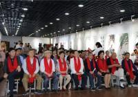 宣和・至臻――2018当代名家书画联展在北京隆重举行