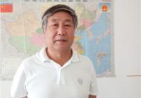 欢迎书法家刘理政加入北京宣和书画艺术研究院