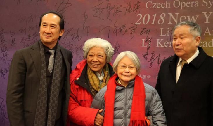 李可染画院2018新年音乐会暨李庚教授音乐会作品展在京举行