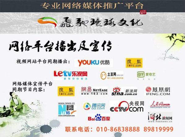 环球文化艺术网副主编、宣和艺术院秘书长杨东亮采访系列(三十四)
