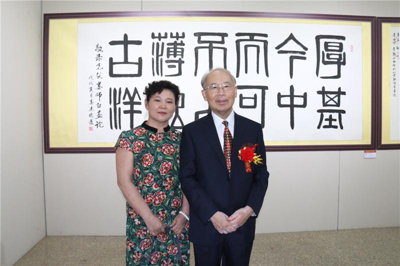 画家侯玉兰应邀出席纪念娄师白诞辰一百周年书画展