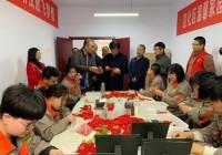 河北省残联理事长师振军一行领导莅临宣化区残疾人温馨家园调研指导工作