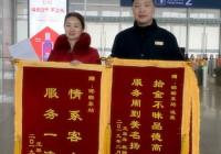 邯郸东站:铁路线上联动寻找遗失物品回归记