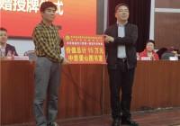 中华志愿者爱心图书室捐赠授牌仪式在河南省淅川县第一高级中学举行