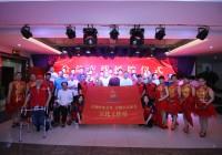 公益在线张家口宣化工作站授牌仪式在宣化上谷酒店举行