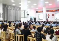 书法公益讲座进校园―株洲健坤潇湘实验学校开讲《书法的智慧》