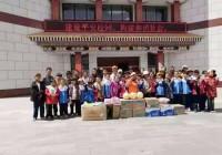公益在线:走进西藏关爱留守儿童健康公益行活动