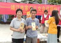 【黄手环行动,靖江合作团队】主题宣传及免费发放活动――走进莲沁社区