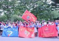 公益在线:第二届百城万人读中国第十九周活动