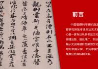 文化自信 ,书法教育校园公益行暨张守镇书法艺术研究中心揭牌仪式将于11月16日举行