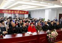 2020中国教育春晚爱心艺术家授勋仪式在京举行