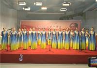纪念毛泽东诞辰126周年文艺汇演在唐山仁德医院举行