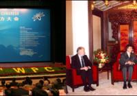 第十九届世界生产力大会 健康中国文旅康养产业融合国际高峰论坛 邀请函