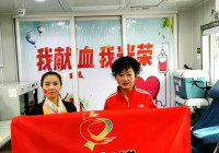 张岩一家亲爱心团队献血小分队祝福祖国70华诞