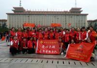 爱心大姐志愿者团队开展祝福祖国活动