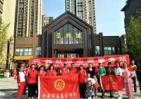 河南开封【乐邻社区志愿服务站】今天是你的生日――为新中国70华诞献礼