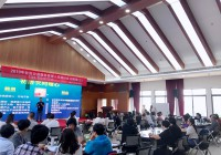 2019年社区公益服务管理人员研讨会 初阶班 (三)