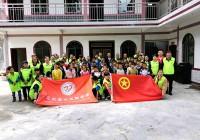 习水苗寨四点半学校为苗寨学生提供服务