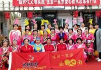张岩一家亲新时代文明实践志愿服务红十月敬老篇(四)