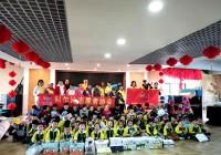 """科尔沁志愿者协会开展""""消除误区 倡导全纳""""手拉手文艺汇演活动"""