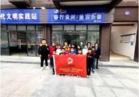 """习水县""""希望工程・陪伴行动―益童乐园""""公益项目今天正式开班啦..."""