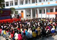 团中央禁毒防艾宣传活动走进湖南武冈马坪中学