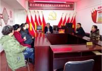 内蒙古包头市昆区政协主席、人大代表布和走进昆工路街道友谊25#社区倾听民声为老百姓解忧愁