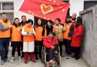 河南省新密市白寨镇开心义工会到社区扶贫