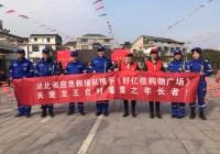 湖北宜昌新时代文明实践:这个冬天,龙王台村有点热!