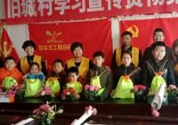 春暖童心 花开四季 精准扶贫进行时――内蒙古包头义工少儿部陪固阳留守儿童过小年