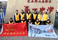 冬日暖阳――内蒙古包头义工小年为环卫工人送水饺