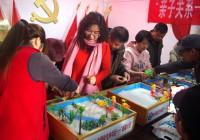 内蒙古包头市武锐利心理工作室大力普及意象心理沙盘游戏――做文明、健康包头人